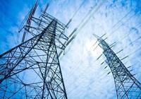國家電網完成收購希臘電網運營商ADMIE股份