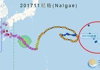 颱風路徑實時發佈系統 2017年11號颱風尼格颱風最新消息