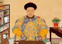 如何評價嘉慶皇帝?