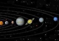 太陽系是怎麼誕生的?為什麼會誕生太陽系?
