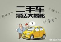 買二手車選擇哪個平臺好,優信二手車還是瓜子二手車?