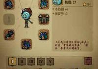 策略roguelike遊戲——《貪婪洞窟》