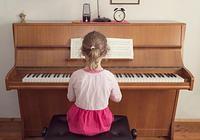 小朋友學樂器選民族樂器還是西洋樂器呢?