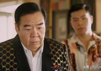 TVB新劇《荷里活有個大老千》開播,看完第一集感覺如何?