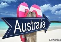 如何去澳大利亞留學?留學要花多少錢