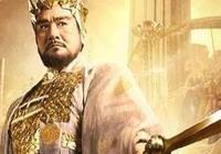 商紂王、曹操、楊廣、武則天,為何都被翻案?這是一場思想變革!