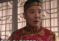 《雍正王朝》中,胤禩與胤禵都是雍正的對手,為何結局卻不一樣?