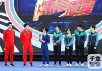 劉翔闊別一年,百米跨欄實力不減當年