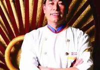 廣州十大名廚秦偉雄:只要真的愛烹飪,28歲入行又何妨?