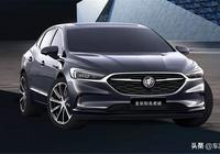 全新別克君越動力升級  4月將亮相上海車展