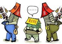 中國的房價還能持續目前的狀態多久,特別是三四線城市的房價?有的學區房老房子都過萬了,你怎麼看?