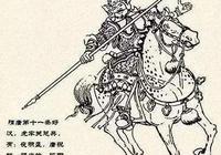 隋朝著名將領韓擒虎一生有何功績?韓擒虎死後成為閻羅王了嗎?