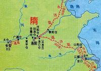 從隋唐洛陽城佈局分析,大運河洛陽河道在哪裡?
