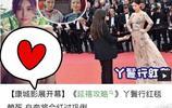 港媒評價網紅蹭戛納紅毯,用詞也太犀利、太好笑了吧!