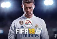 《FIFA18》PC版上架Origin 預售開啟 版本詳情公佈!