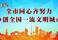 《財富》中國500強排行榜出爐,佛山5家企業上榜!最賺錢的是……