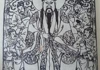 百神傳說之魯班先師
