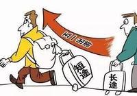 """吉林交警總隊發佈""""五一""""小長假全省道路交通兩公佈一提示(一)"""