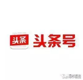 中國頂級醫院100強榜單出爐