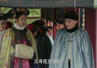 如懿傳:太后在高貴妃的安息香中放了麝香,江太醫發現惹來了禍端