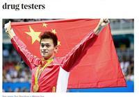 英媒爆孫楊或面臨終身禁賽?中國游泳旗幟再遭傳言 靜等官方闢謠