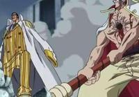 海賊:黑鬍子剋星出現,能雙倍給出傷害,黑鬍子一招都承受不住!