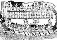 年畫裡的端陽節俗:賽龍舟