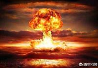 是氫彈厲害還是原子彈厲害?