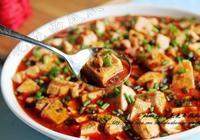 如何做麻婆豆腐?