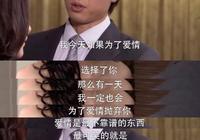 """凌瀟肅機場被拍:""""你好騷啊~"""""""