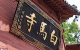 """白馬寺被譽為""""中國第一古剎"""",是佛教傳入後建的第一座官辦寺院"""