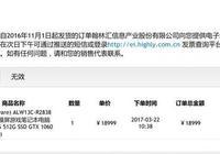 Alienware 13.3 OLED