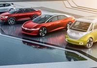 路咖評:新能源戰略盤點 全球主流車企要怎麼玩