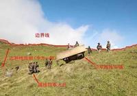 中印對峙細節披露:印軍270人攜武器及2臺推土機越界