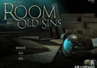 一款密室逃脫風的解謎遊戲——《迷室:往逝》