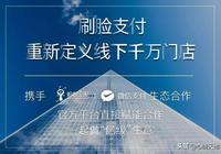 財富大洗牌!中國兩大巨頭線下佈局,新一輪創業機會終於來了