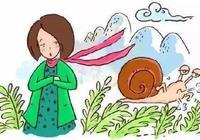 如果你忍不住對孩子發火,請讀一讀《牽一隻蝸牛去散步》!