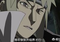 火影忍者中四代火影在對戰九尾時,為啥用了結界不讓三代進來對付九尾呢?