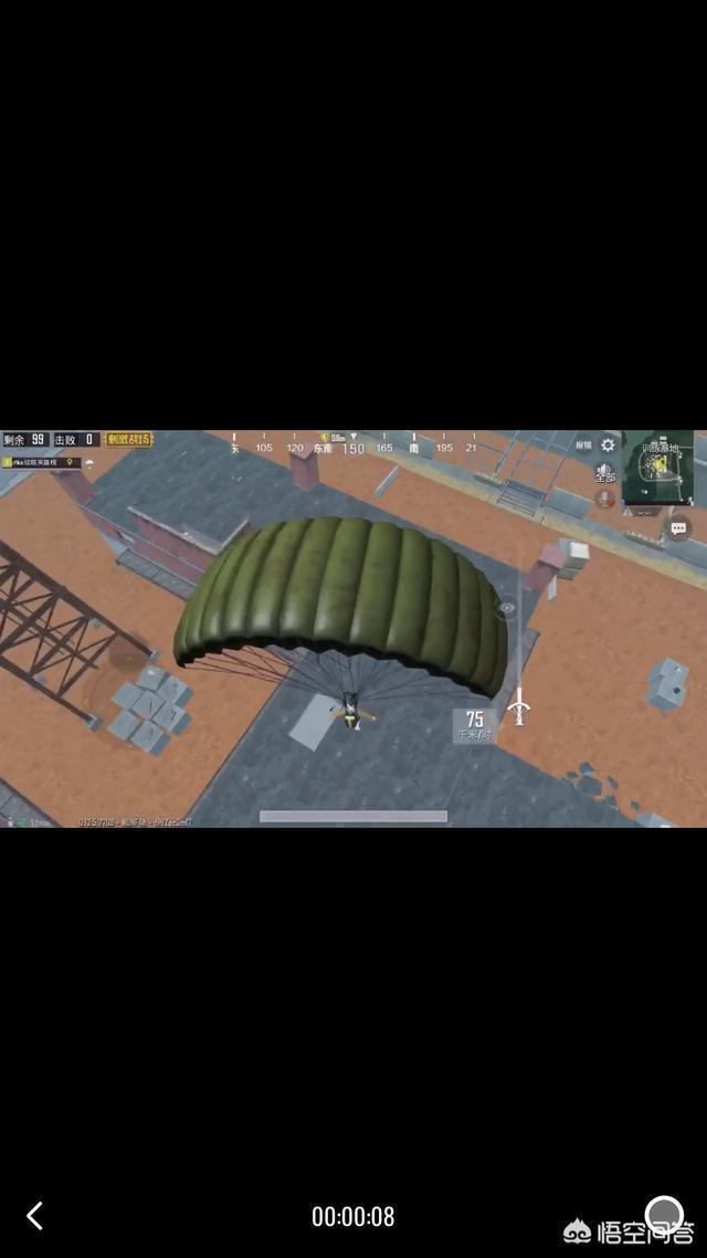 刺激戰場:玩家故意不跳傘!惹怒光子後,卻遭到了這樣的處罰!對此你怎麼看?
