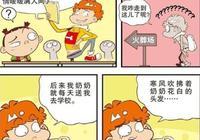 """阿衰漫畫:小衰""""沒人性""""騎著奶奶上學?大臉長了鰓真奇葩!"""