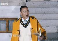 """驚心動魄!阮經天、郭京飛和兄弟團一起""""集體失憶"""""""