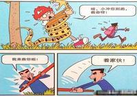 """阿衰漫畫:小衰撒石灰防蟲變""""貞子""""?""""臭豆腐湯""""野營真奇葩!"""