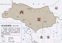 涼州文化 | 涼州(西夏)李姓述略(一)