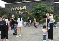 林志穎老婆陪兒子游動物園,網友竟在她的照片中發現了咘咘一家!