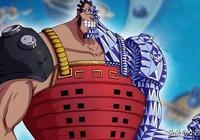 海賊王中最有錢的四大海賊,娜美排不上號,他最有錢家裡有礦!