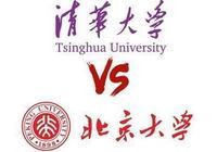 除了清華北大,中國的頂尖大學還有哪些呢?