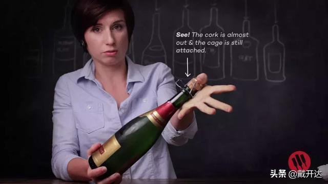 如何安全地打開香檳(圖片)