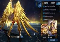 王者榮耀:擁有翅膀的五款皮膚,全是非富即貴
