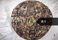白茶購買指南第二季,什麼樣的老白茶才值得收藏?