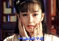 24歲時比林志玲還美堪稱臺灣第一美女,一生戀愛一次,52歲單身